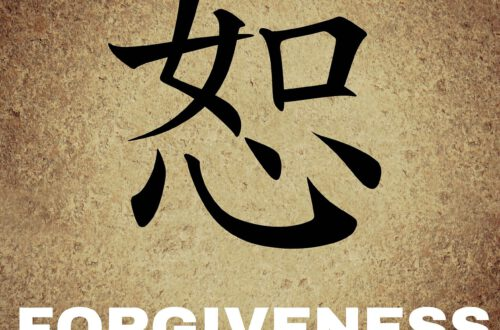 Chinese Forgiveness